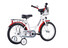 Vermont Kids Karo - Bicicletas para niños - 16 Zoll blanco